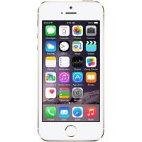 iphone5s-200×200
